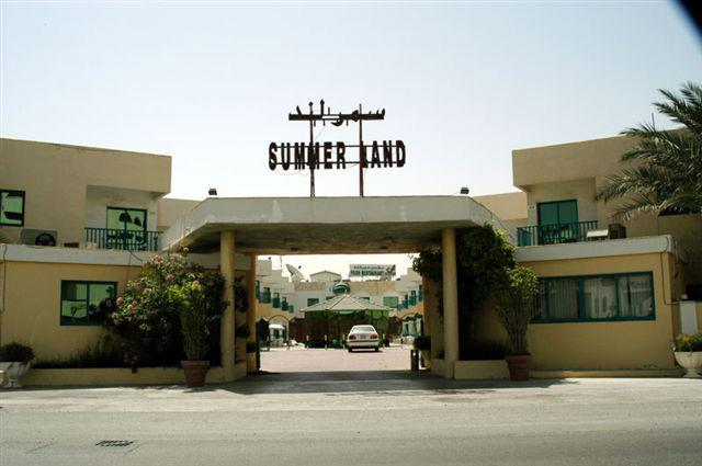 Summer land Motel 3*